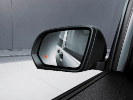 Vito Tourer, Blind Spot Assist